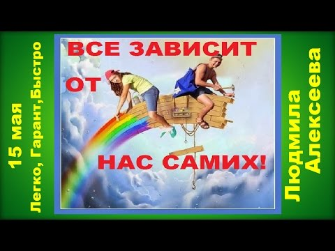 Viber скачать бесплатно Вайбер на русском языке