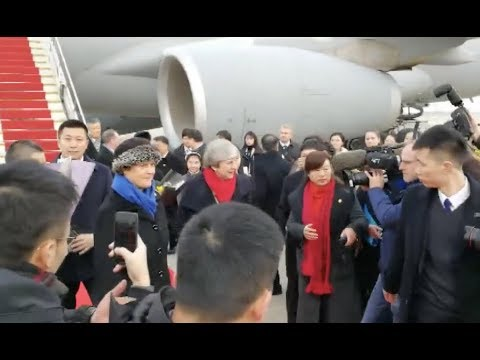 UK PM Theresa May Arrives in Wuhan for Official Visit to China