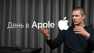 Как начать бизнес в гараже и вывести его на мировой уровень? Секреты компании Apple