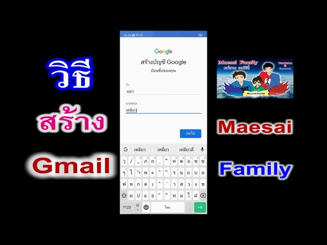 ?????Gmail  Maesai Family  ?????????????