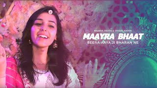 Maayra Bhaat Marwari Song - Beera Aaya Ji Bharan Ne   Maanya Dhvani Arora   Wedding   Mayra Singer