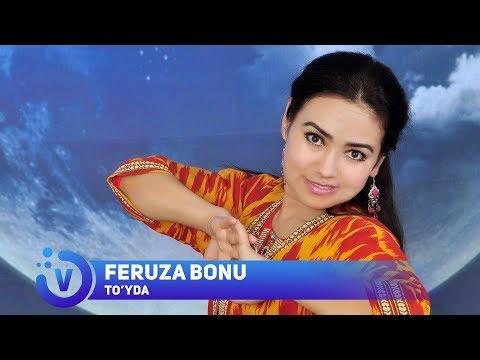 Feruza Bonu - To'yda   Феруза Бону - Туйда
