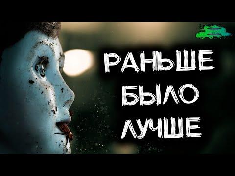 Кукла 2: Брамс - ОБЗОР ФИЛЬМА