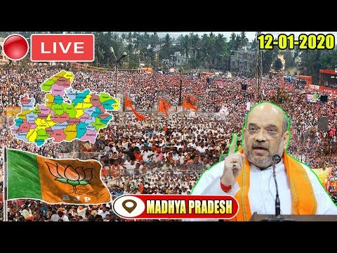 BJP LIVE : Home Minister Amit Shah Addresses Public Meeting At Jabalpur, Madhya Pradesh : 12-01-2020