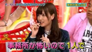 乃木坂46 白石がキス!?