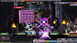 KMST New 5th Skill of Demon Slayer
