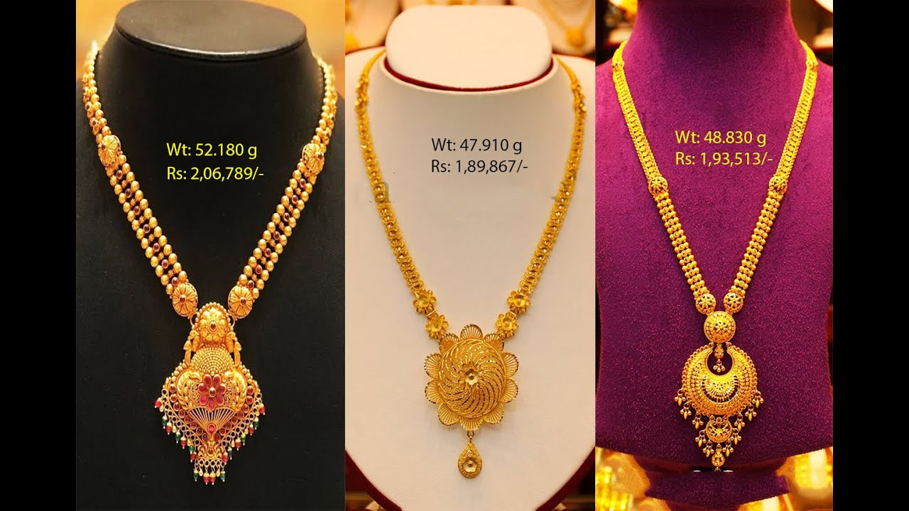 Latest Bridal Gold Long Haram Designs With Weight And Price Shridhi Vlog Youtube Gold Fashion Necklace Silver Jewelry Fashion Bridal Gold Jewellery