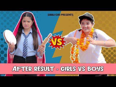 AFTER RESULT - GIRLS vs BOYS    Sibbu Giri