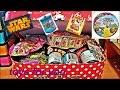 קופסת הפתעות חלק 1: מלחמת הכוכבים,הלו קיטי,שופקינס,לגו וצום צום /  toys surprise box