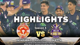 Quetta Gladiators vs Islamabad United | Full Match Highlights | Match 9 | 27 Feb | HBL PSL 2020