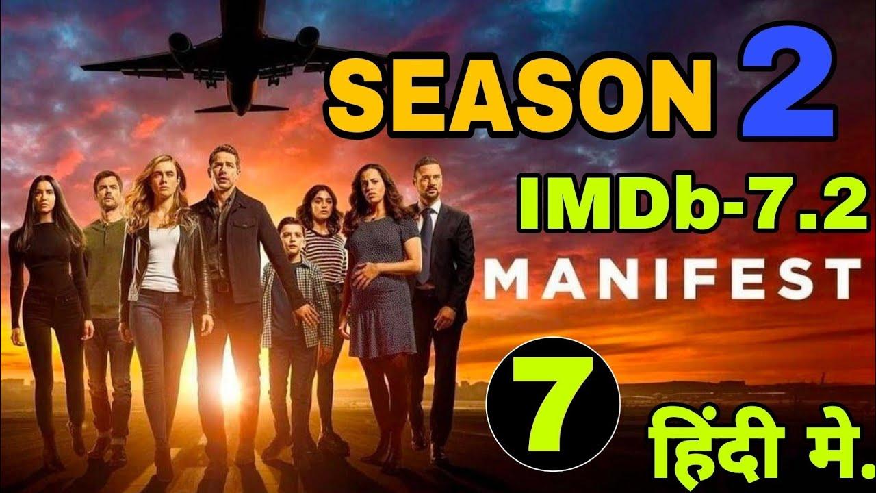 Download MANIFEST SEASON - 2 EPISODE - 7 HINDI EXPLAIN, SERIES DETAILS EXPLAIN,