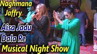 Aisa Jadu Dala Re Naghmana Jaffry Musical Night Show Multan Arts Council Vicky Babu Prod ...
