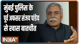 Sanjay Pandey ex-DG (Homeguard) Mumbai, on Sachin Vaze case
