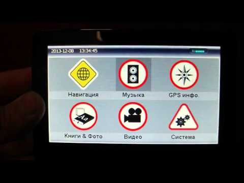 GPS-навигатор Explay ND-51
