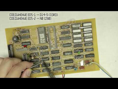 Как сделать компьютер? | Building ZX Spectrum 128k Clone + Beta Disk Interface + AY-3-8910 (YM2149F)