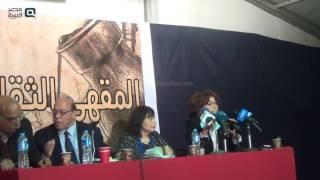 بالفيديو  مشادات وانسحابات من ندوة فاطمة ناعوت بمعرض الكتاب