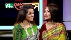 Shuvo Shondha | শুভসন্ধ্যা | Shreya Guhathakurta | Sonia Refat | EP 5322| Talk Show