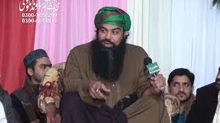 Mehfil Zulfiqar Colony Fsd on 11-01-18