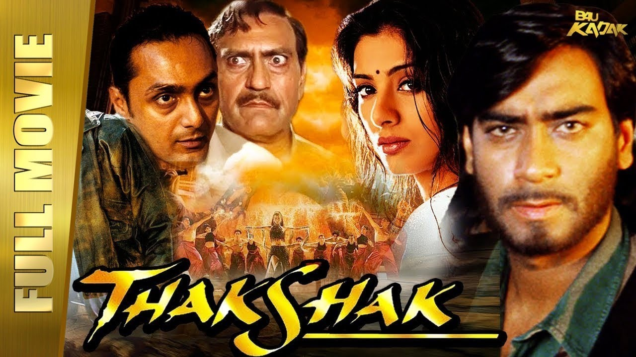 Download Thakshak - Full Hindi Movie | Ajay Devgn, Tabu, Rahul Bose | Full HD