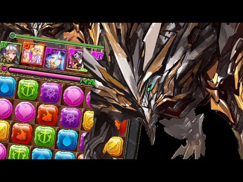 Jewel Dragon - Light Mechbeast (Top Level) Leonidas