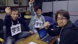 【岡崎商工会議所青年部】これがビジネスプランコンテスト2013だ!