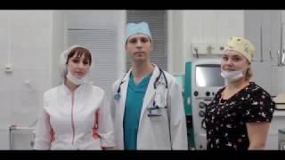 Мурманская Городская Больница (клип)