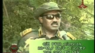 Ethiopian Military TV - Ethiopian Defense Forces operation in Baidoa Somalia