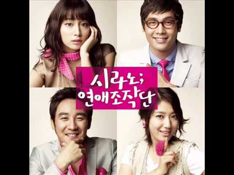 daftar lagu ost dating agency cyrano