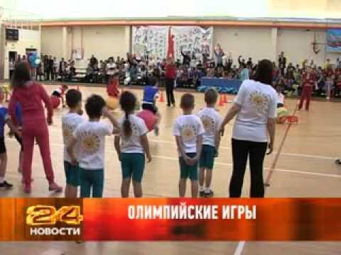 Украинский канал 1+1 новости сегодня