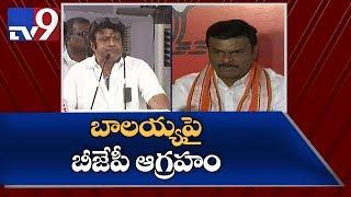 BJP : Balakrishna must apologise to Modi    Chandrababu Deeksha - TV9