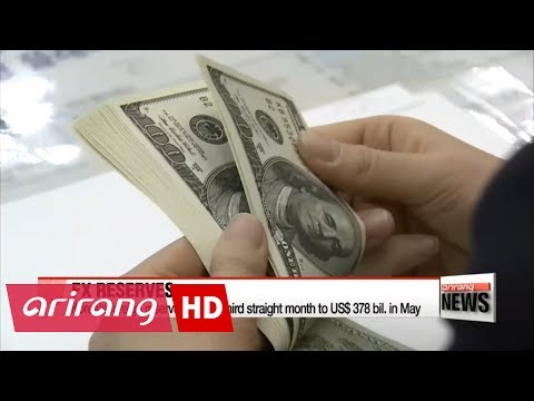 Korea's foreign reserves rise for third straight month to US $378 bil. in May