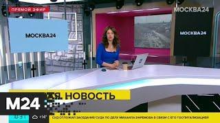 Фото В Москве за сутки выявили 689 новых случаев заболевания COVID-19 - Москва 24