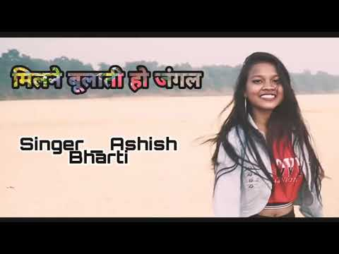 Milne Bulati Ho Jangal Pahad Me Nagapuri Video 2020