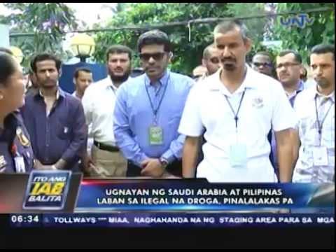 Видео Ipinagbabawal na gamot essay