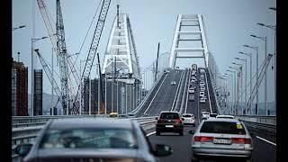 Первые хорваты, которые пересекли путинский мост в Крыму