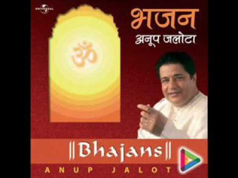ANOOP JALOTA CLASSIC COLLECTION ALBUM BHAJANS