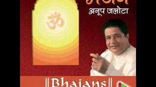 ANOOP JALOTA CLASSIC COLLECTION ALBUM BHAJANS