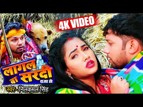 (4.5 MB) Free Download Nilkamal Singh Gana 2021 New