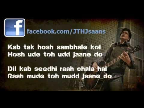Saans FULL SONG with LYRICS - Jab Tak Hai Jaan - Mohit Chauhan, Shreya Ghoshal