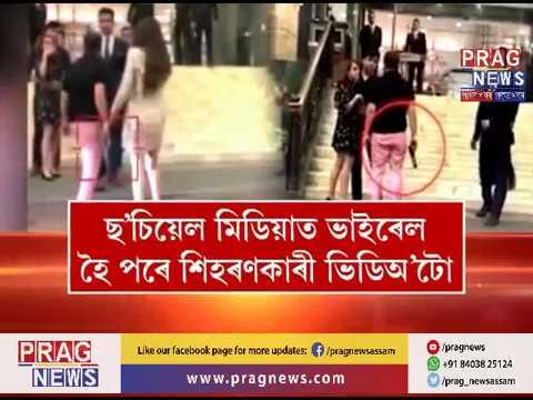 Gun Threat: Youth threatens girl with gun | Video goes viral on social media