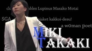 2013卒業研究:岡崎翔子 自分の中にある村井ゼミのイメージをキーイング...