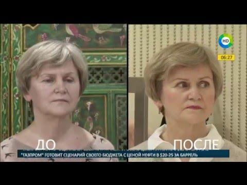 Сценарий 50-летнего юбилея для женщины!