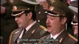 Скачать Эдуард Успенский и Хор МВД 30 метров крепдешина