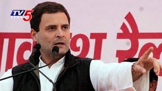 Demonetisation Modi's Personal Decision Says Rahul Gandhi | TV5 news