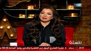 (القدرة أم ودنين يشيلوها إتنين) .. إزاي تقنعي جوزك انك تشتغلي .. شوف الناس عملت إيه مع أحمد الخطيب