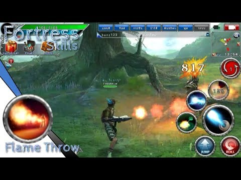 RPG Avabel Online : Fortress Skill