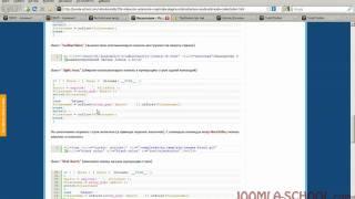 видео Лучшие WordPress плагины для подсветки синтаксиса