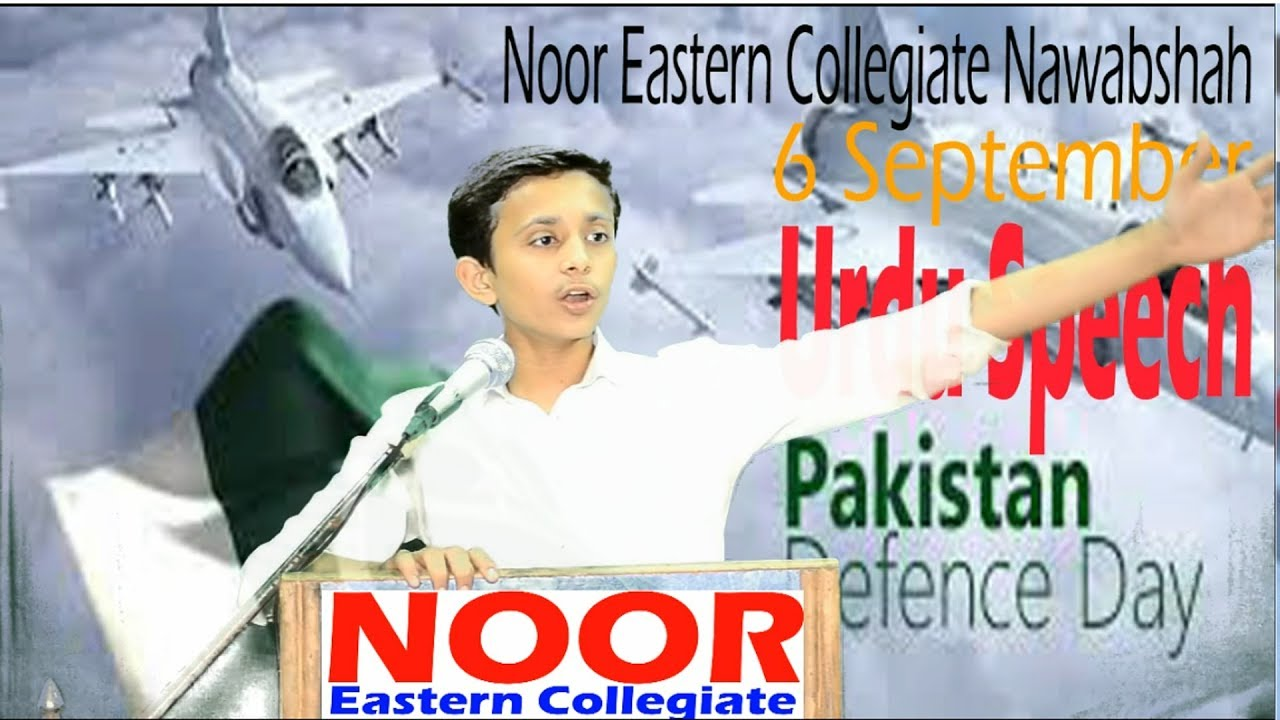 6 September Defence day English speech by Noor eastern
