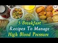 5 Breakfast Recipes To Manage High Blood Pressure | Healthy Breakfast Recipes | Eagle health
