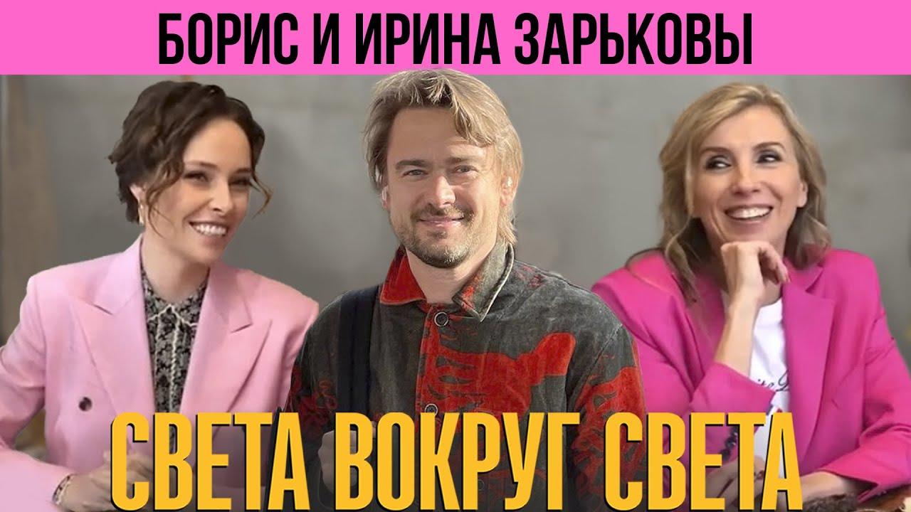 Борис Зарьков: самый сексуальный ресторатор о личном, бизнесе и о том, что у него общего c Собчак